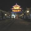 Tenchong