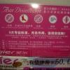 chinese-miracle-cream.jpg