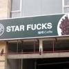 starfucks?