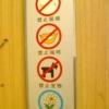 Elevator sign.jpg