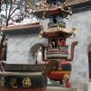 Bamboo Temple