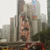 Causeway Bay