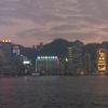 HK Island panorama