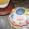 Mr Ai's famous Puer tea brand
