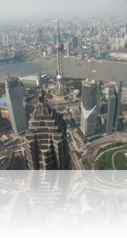 Looking down on the Jin Mao tower