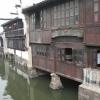 Shizhou