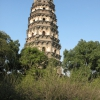 Leaning tower of China