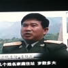 My friend General Li on national TV