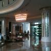 Shangri La Shenzhen