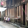 He Ping street