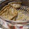 famous special dumplings