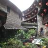 Inside Tulong