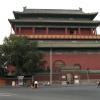 Beijing Bldg
