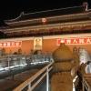 Forbidden City S Gate