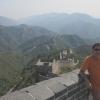Great Wall Badaline