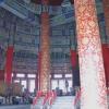 Heavenly Temple inside