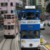HK Island trolley