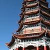 Chu Xian