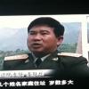 My friend General Li on national TV
