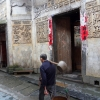He Ping typical stonework